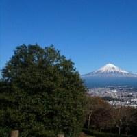 白尾山公園 (静岡県富士宮市)富士山みながら遊ぼう