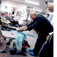93才の介護ダイアリー、ボクは病で苑にゆけない、が、彼女は理事長から賞状を戴く!