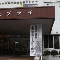 H26-11-01 土 雨 画聖空如