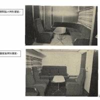 山陽新幹線と寝台夜行列車