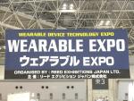メガネタイプのデバイスに近未来を予想させた「第2回 ウェアラブルEXPO」