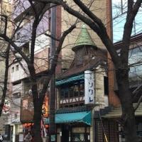 京都カフェ物語 ~ ソワレ