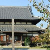 徳川家ゆかりの愛知県蒲郡市・安楽寺が全焼
