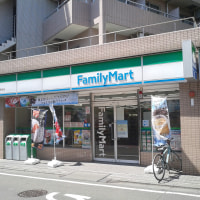 ファミリーマート経堂駅西店が閉店へ