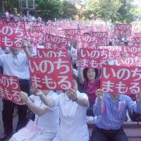 国民集会の写真