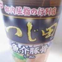 2017・1・14(土)…エースコック㈱「つじ田 監修 魚介豚骨らーめん」
