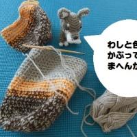 余り毛糸のかぎ針編みルームブーツ