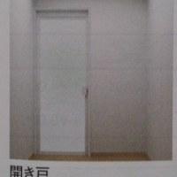 中高年の浴室リフォーム:扉