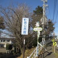箱根西麓を歩く