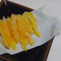 1年振りにオレンジピールを作りました。何時も評判が良いです。