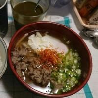 「今日のお昼ご飯」!!「肉月見うどん」!!