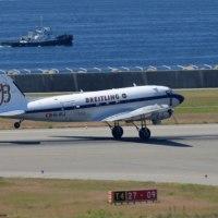 神戸空港のブライトリングDC-3。