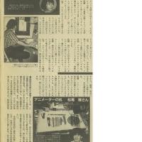 ウチダ テンプレート No.500 円周定規 1-843-0500 ウチダ製図器