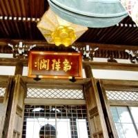 鎌倉に「東身延」と呼ばれる「妙厳山本覚寺」
