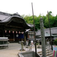 四国八十八ヶ所霊場巡り(59~54)