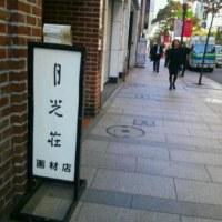 染谷知孝展@銀座 開催中!~30(日)まで