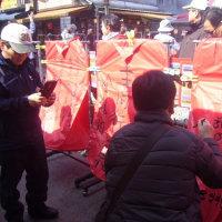「台湾」編 平渓線5 ランタン揚げ2