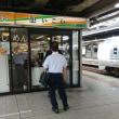 名古屋駅・ホーム で きしめんダブル