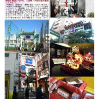 第25回 食中華街は春節(正月) 正月料理を楽しんでみましょう。 謝甜記貳号店