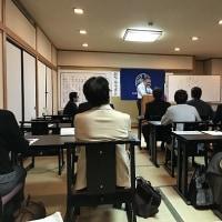 日田市倫理法人会 2017 年2月28 日(火) の連絡事項