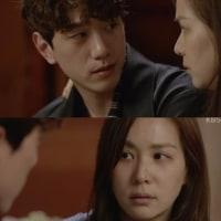「完璧な妻」ソンジュン、コ・ソヨンに「僕が守ってよ」涙