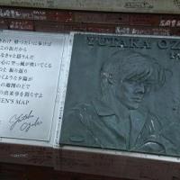 「尾崎豊の歌碑」