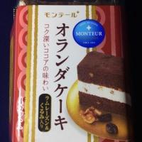 コク深いココアの味わい モンテール オランダケーキ