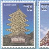 平成29年度の新切手発行計画発表