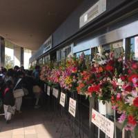 桜塾記念大会