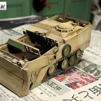 M9装甲ブルドーザー 5