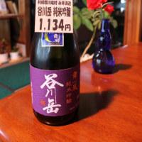 舞風 谷川岳 純米吟醸入荷。
