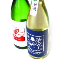 ◆日本酒◆神奈川県・泉橋酒造 いづみ橋 純米吟醸 無濾過生原酒 とんぼ1号 & 楽風舞 生酒