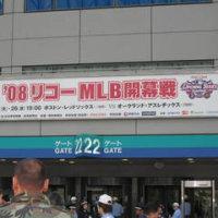 MLB開幕戦