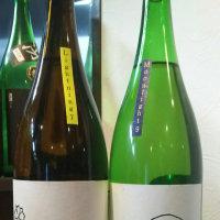 中部・近畿地方の日本酒 其の55