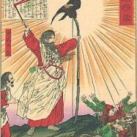 #拡散希望 奉祝 #2月11日 は #建国記念日 こと #紀元節 です。#神武天皇 御即位の日です。天皇陛下...