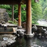 鷹の湯温泉(秋田県秋ノ宮)