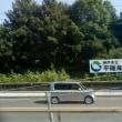 明石海峡大橋now