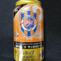 今年も買って来ましたエスパルス缶。