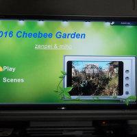 2016 Cheebee Garden DVD