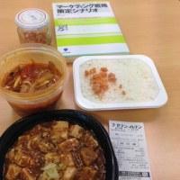 ランチ。コンビニの麻婆豆腐320円と昨日のスープ残り、、