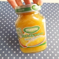 玉子マヨトーストの朝ごはんと「マテルネ」のパイナップルコンポート