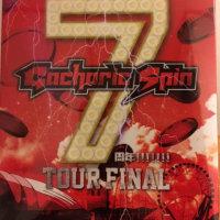 Gacharic Spin ライブDVD「な・な・なんと7周年!!!!!!! TOUR FINAL」トレーラー映像