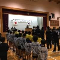 11/26日韓交流大会エスコートキッズ
