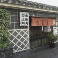 東京グルメ紀行 - 西新宿『味陶庵 志奈川 』
