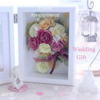 プリオーダー 結婚祝フォートフレーム