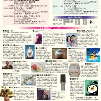 �����ƥ������٥�Ȥ��褤������鳫�ŤǤ������ڥ����������ե��������ޥ��� Vol.2��