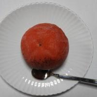 ずくし(完熟柿)