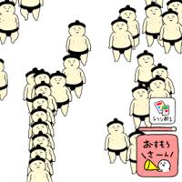 fuwafuwa♡の羽根・翼~♪…ペガサスプクチャン(^。^)y-.。o○
