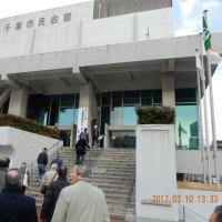 コートピア高洲自治会通信(平成29年03月10日) 千葉市防災リーダー研修会が開催されました。