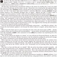 東京医科歯科大学・英語 1